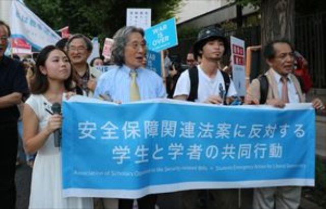 画像: 2015/07/31 キャンパスから生まれた共同行動! 学生と学者が「民主主義はこれだ!」4000人の集会とデモ 〜闘病中の坂本龍一氏がメッセージ「安保法制はクーデターに近い」