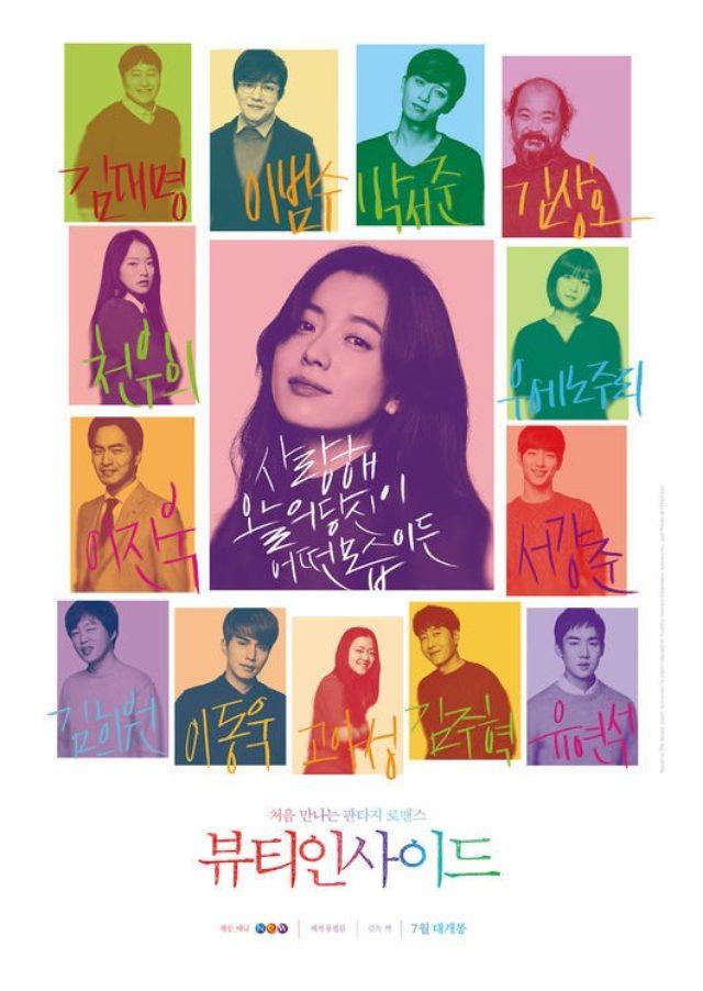 画像: http://www.wowkorea.jp/news/newsread_image.asp?imd=151253&numimg=1