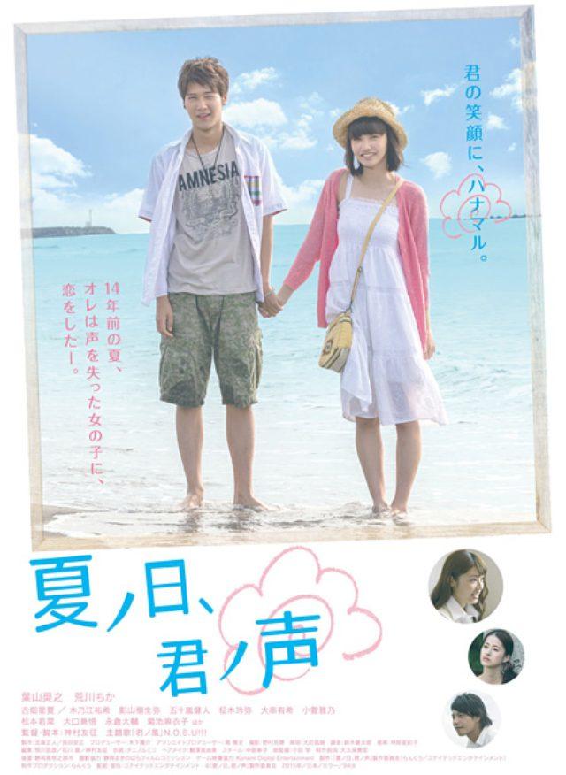 画像: http://www.excite.co.jp/News/photo_news/p-4105952/