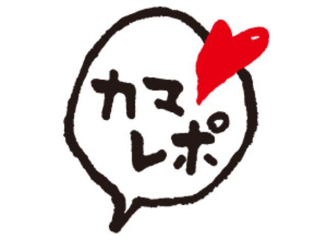 画像: 鎌仲ひとみ 公式ウェブサイト | 映画監督、ドキュメンタリー作家