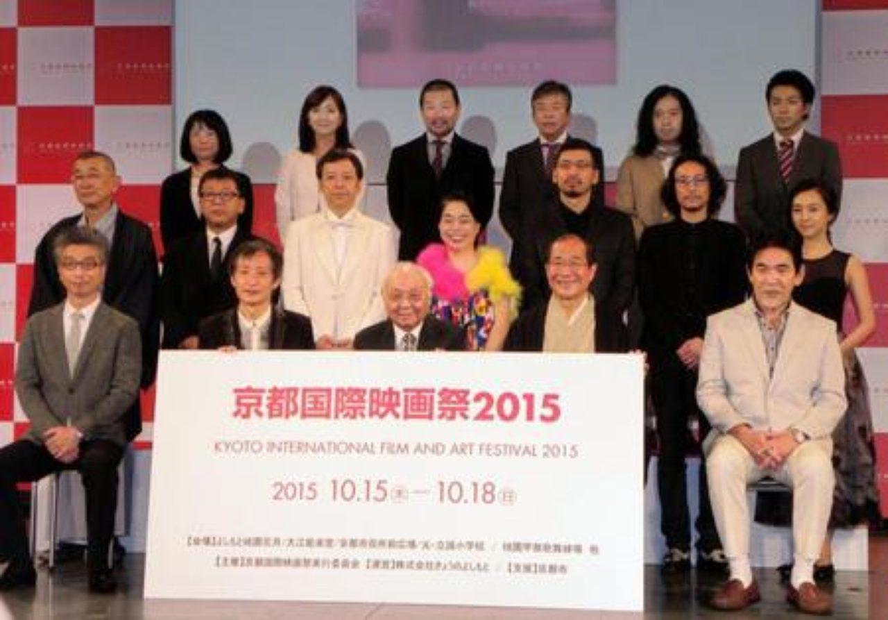 京都国際映画祭2015 第一弾ライ...