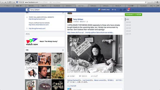 画像: テリー・ギリアム死去---。誤報だったので本人はネタにしています。そして、プロモ映像がモンティパイソン風