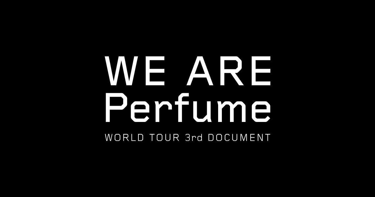 画像: 映画『WE ARE Perfume -WORLD TOUR 3rd DOCUMENT』特設サイト