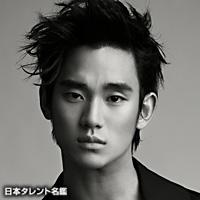 画像: 韓国の人気俳優キム・スヒョンのVIPファンミ開催!預金額1900万円以上が条件!