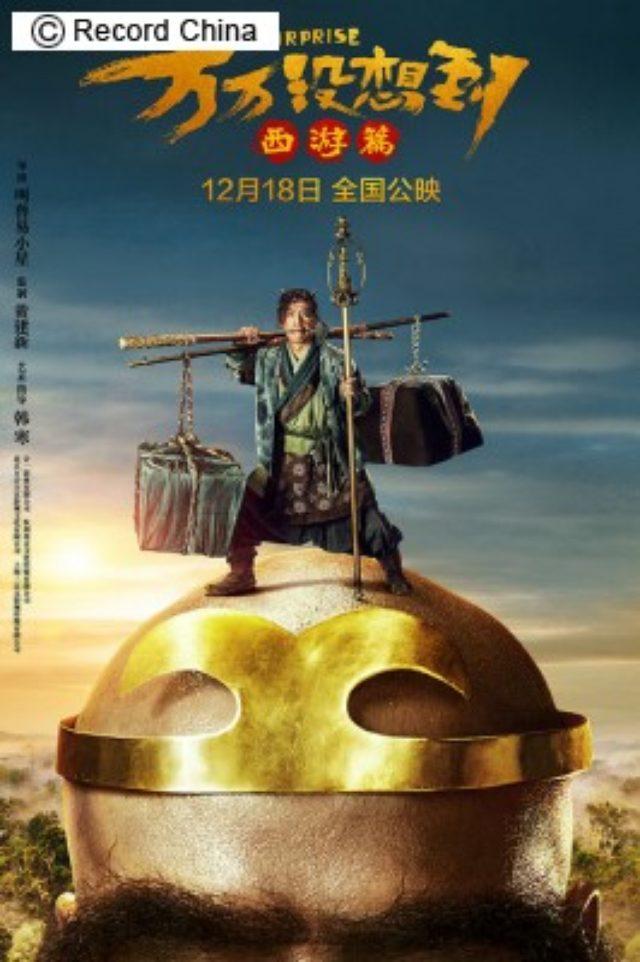 画像: 俳優チェン・ボーリンが驚異的な売れっ子ぶり、出演作が3カ月連続で続々公開―台湾 - エキサイトニュース