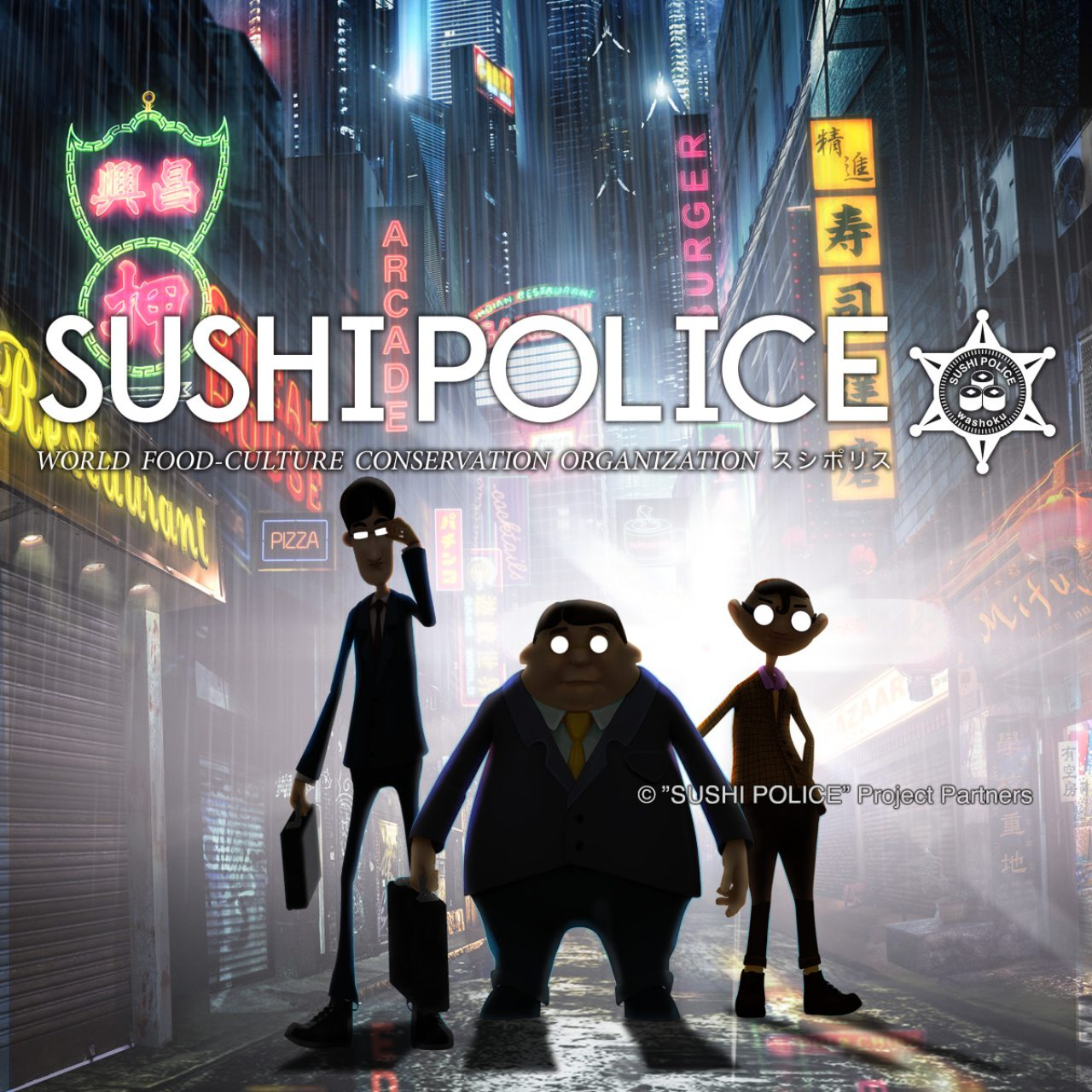 画像: SUSHI POLICE