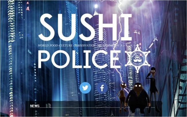 画像: カンヌに現れた謎のアニメ作品『SUSHI POLICE』徐々にその姿が明らかに---。