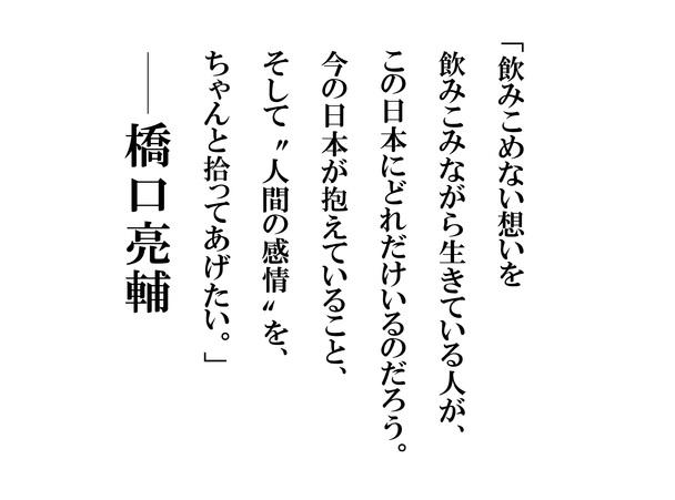 """画像1: 『ぐるりのこと』から7年。 橋口亮輔監督最新作は """"今を生きるすべての人に贈る 絶望と再生の物語"""""""
