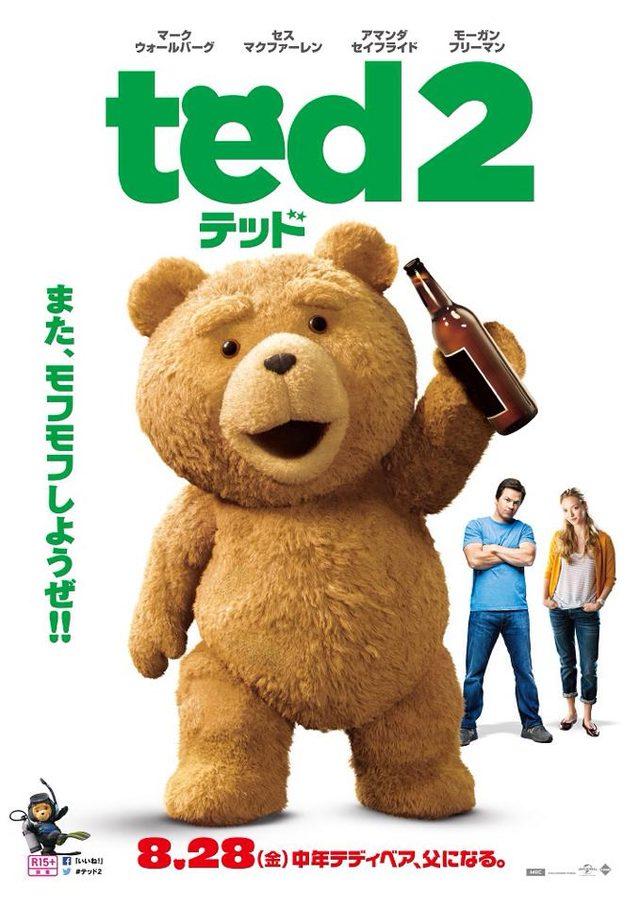 画像: 映画『テッド 2(原題: ted 2)』