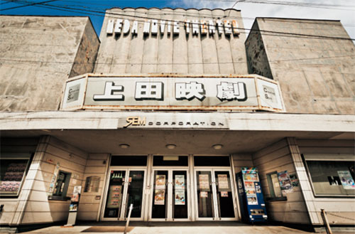 画像: 4年ぶりに新作映画が上映 http://hiyoriweb.net/cn52/pg365.html