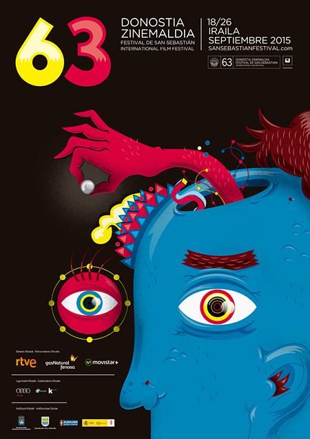 画像1: 世界が注目する日本のインディペンデント映画。35人35本の特集上映がスペインのサンセバスチャン国際映画祭で開催!