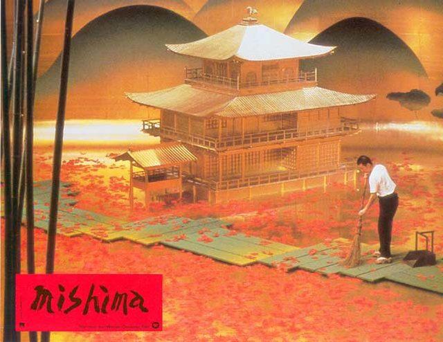 画像2: @cinefil asia  映画『mishima』