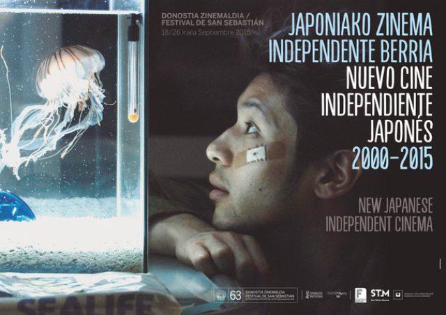 画像2: 世界が注目する日本のインディペンデント映画。35人35本の特集上映がスペインのサンセバスチャン国際映画祭で開催!