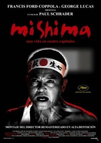 画像5: @cinefil asia  映画『mishima』