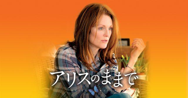 画像: 映画「Re:LIFE〜リライフ〜」