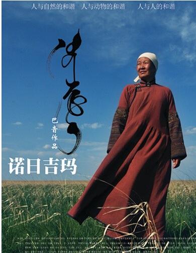 画像2: 中国版アカデミー賞『金鶏奨』にはジャン・ジャック・アノー監督が作品賞!