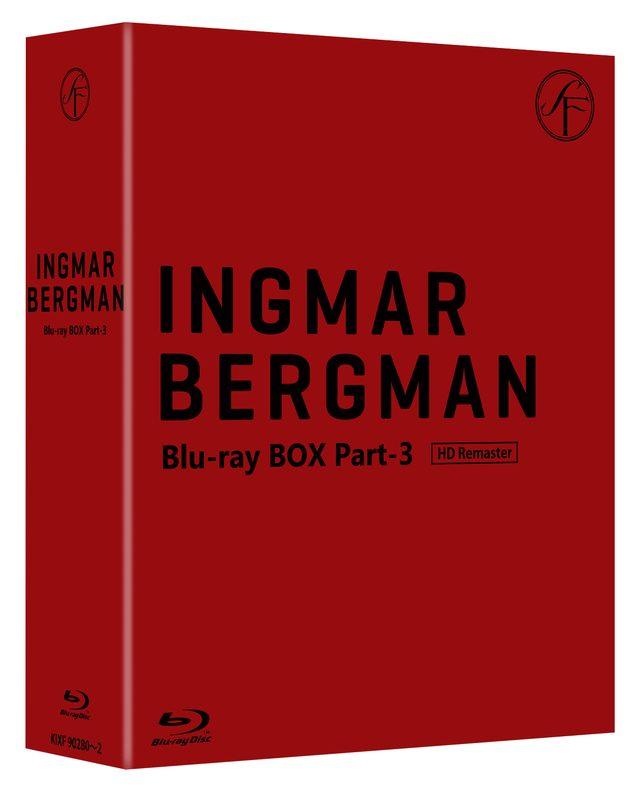 画像: イングマール・ベルイマン 黄金期 Blu-ray BOX Part-3 | BOX | KING MOVIES | KING MOVIES