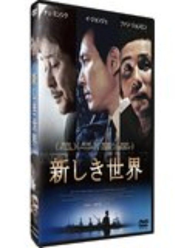 画像: Amazon.co.jp | 嘆きのピエタ [DVD] DVD・ブルーレイ - チョ・ミンス, イ・ジョンジン, キム・ギドク