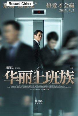 画像: http://a.excite.co.jp/News/photo_news/p-4267676/
