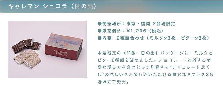 画像1: 本展公式サイトより  撮影:うらべひでふみ www.ntv.co.jp