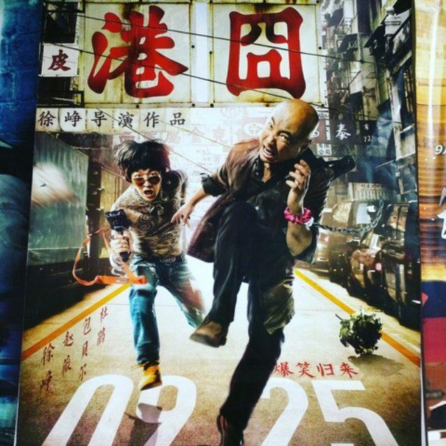 画像: (C)『ロスト・イン・香港』-cinefil