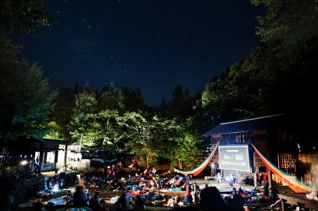 画像: シネマトゥデイ - 大自然の中で解放感たっぷり映画鑑賞!日本初の野外映画フェスを体験