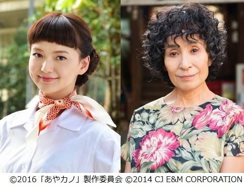 """画像: 多部未華子""""20歳""""のおばあちゃん役、韓国映画「怪しい彼女」リメイク。"""