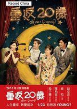 画像: http://sp.recordchina.co.jp/pics.php?gid=120607&p=1