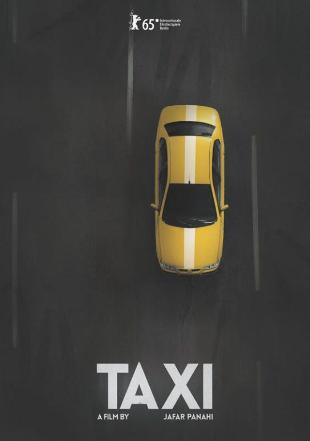 画像: 『タクシー』 Taxi ジャファル・パナヒ 監督