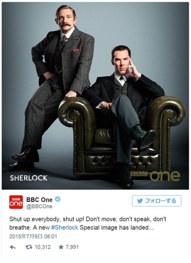 画像: シネマトゥデイ - 「SHERLOCK(シャーロック)」新作の予告初公開!身の毛のよだつ雰囲気に