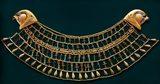 画像: クヌムト王女の襟飾り  中王国時代 第12王朝(前1911~1877年頃)  国立カイロ博物館蔵