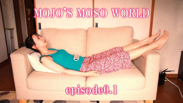 画像: MOJO'S MOSO WORLD epidode0.1