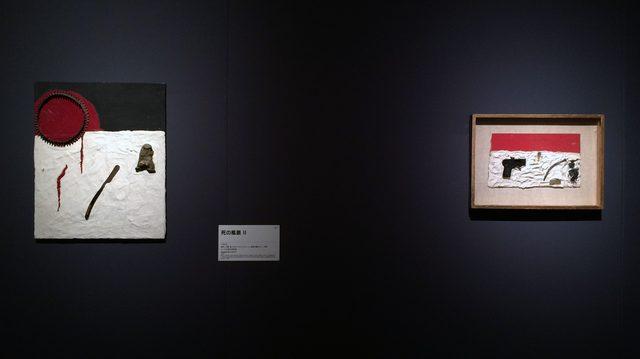 画像: 左:死の風景 II 1960年 塗料、石膏、様々なオブジェ(カミソリ、金属の 輪など)/合板 62 × 51 × 2.5 cm ニース近現代美術館 右:無題 1959年 塗料、石膏、様々なオブジェ/合板 36.5 × 50.5 × 5.2 cm 個人蔵(協力:ジョルジュ=フィリップ&ナタリー・ ヴァロワ・ギャラリー、パリ) photo©cinefil