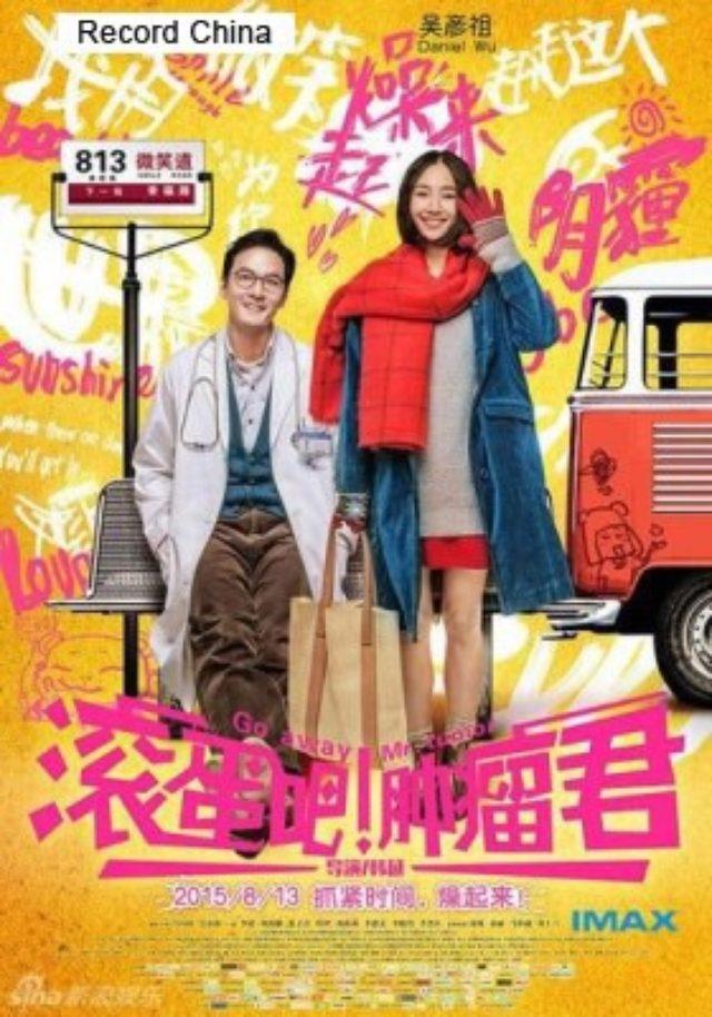 画像: http://sp.recordchina.co.jp/pics.php?gid=120883