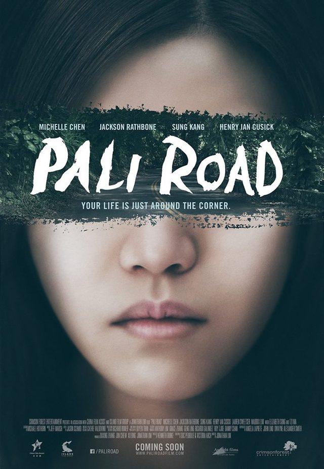画像: 台湾の女優ミシェル・チェンが米映画『Pali Road』に初出演!ハワイ国際映画祭にも出品予定!