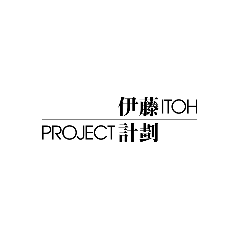 画像: 「Project Itoh」2015年劇場アニメ化公式サイト