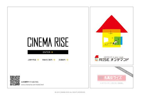 """画像: 渋谷の映画館「シネマライズ」が閉館へ """"ミニシアターの本丸""""陥落に映画ファンから悲しみの声"""