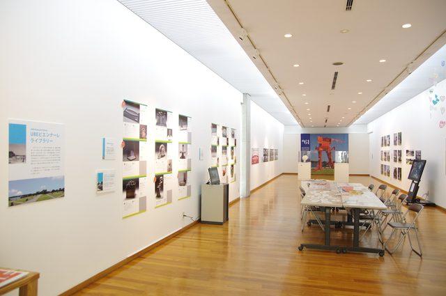 画像: ときわミュージアム会場風景-UBEビエンナーレライブラリー- photo(C)cinefil art review