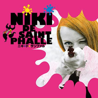 画像: ニキ・ド・サンファル展 公式ホームページ