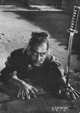 画像1: 『武士道残酷物語』 1963(昭和38)年東映京都作品/123分・カラー (C)京都文化博物館 映像情報室 The Museum of Kyoto, Kyoto Film Archive http://www.bunpaku.or.jp/exhi_film/