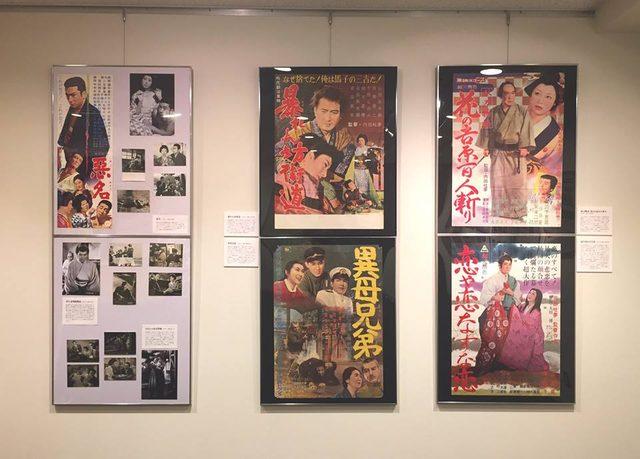 画像2: 『恋や恋なすな恋』 1962(昭和37)年東映京都作品/109分・カラー 製作:大川博 企画:玉木潤一郎 脚本:依田義賢 監督:内田吐夢 京都文化博物館 映像情報室 The Museum of Kyoto, Kyoto Film Archive http://www.bunpaku.or.jp/exhi_film/