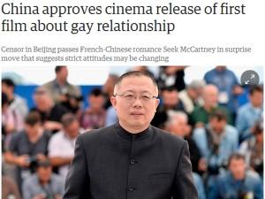 画像: 中国で初めて同性愛を描いた映画の上映が認められる(写真は王超監督) ※the guardianサイトのスクリーンショット http://www.crank-in.net/movie/news/39436