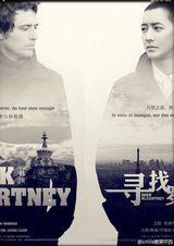 画像: http://beautifulhangeng.tumblr.com/post/86518714487