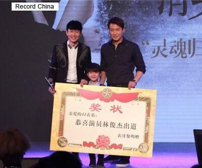 画像: http://a.excite.co.jp/News/photo_news/p-4348542/