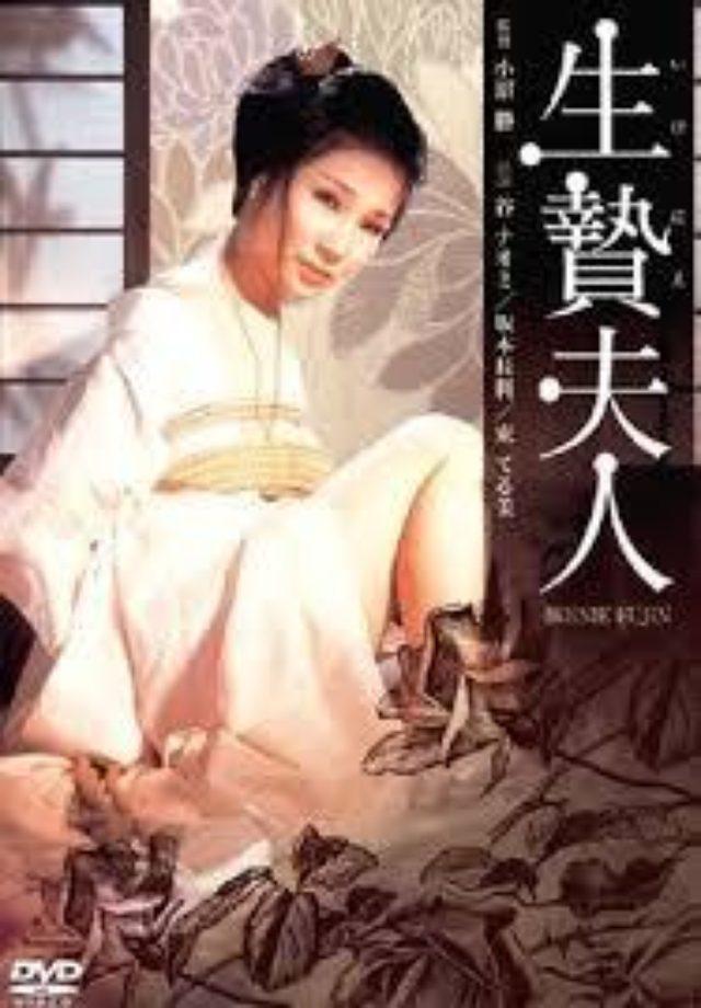 画像: ロマンポルノの歴史ともいえる小沼勝監督の特集上映、渋谷で開催!