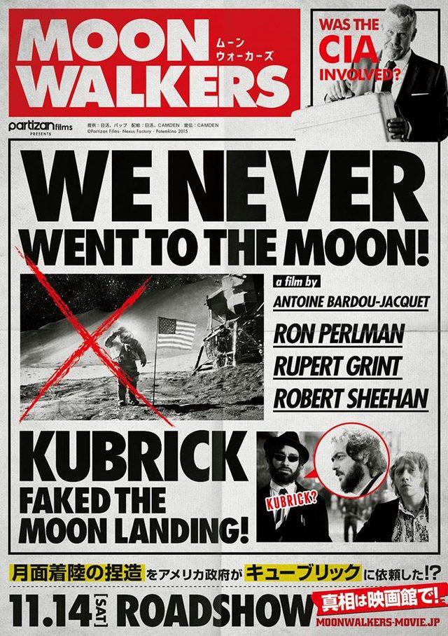 画像1: あのスタンリー・キューブリックが月面着陸映像のねつ造に関わっていた!? ギャングとヒッピーとCIAが入り乱れ、世紀の狂騒曲が始まる!