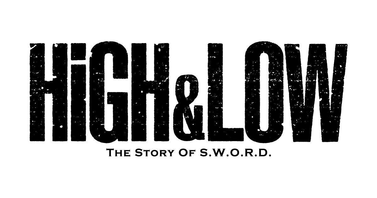 画像: HiGH&LOW-THE STORY OF S.W.O.R.D.-