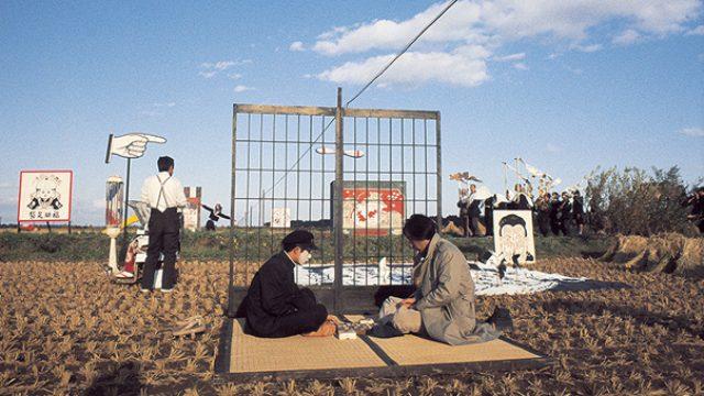 画像: ©1974 テラヤマ・ワールド/ATG 102分 日本語 カラー | 1974年 日本 | http://2015.tiff-jp.net/ja/lineup/works.php?id=233
