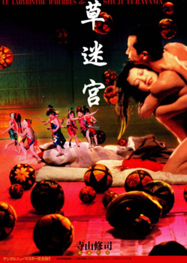 画像: http://eiga.com/movie/36068/photo/