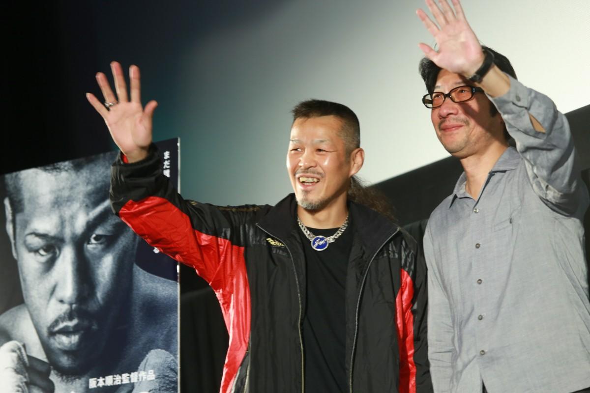画像: 元WBC世界バンタム級王者・辰吉丈一郎、現役続行に向けた熱い思い!【第28回東京国際映画祭】
